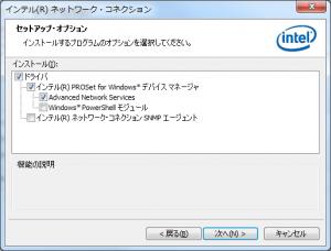 intel_nic_driver