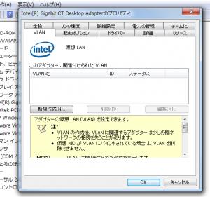 intel_nic_props