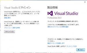 regist_product_2013