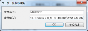 env-ndk-root