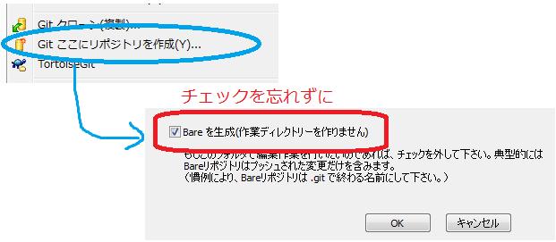 init-bare