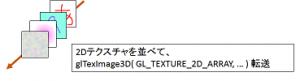 texatlas_with_texture_array