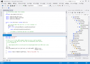 vsdroid-visualstudio-3