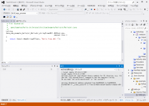 vsdroid-visualstudio-6