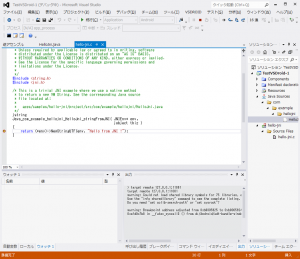 vsdroid-visualstudio-7