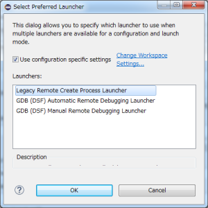 luna_remotedbg_select_launcher