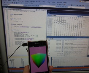 VS2015RC-ANDROID