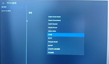 windows10-iot-core-rpi2-settings