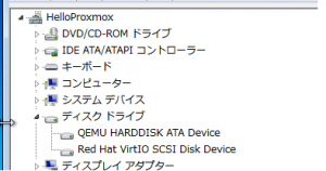 proxmox-win-virtio-hdd-5
