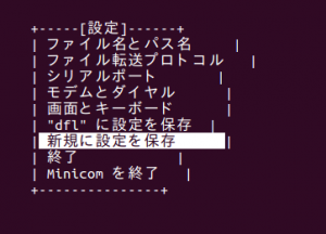 minicom_1