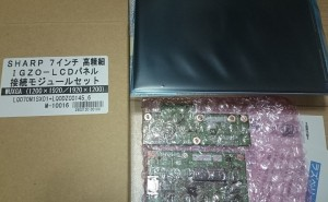 rasp-igzo-panel-1