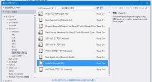 vs2015-target-linux-01