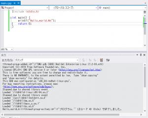 vs2015-target-linux-09
