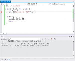 vs2015-target-linux-10