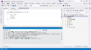 vs2015-target-linux-use-staticlib-1