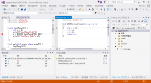 vs2015-target-linux-use-staticlib-2