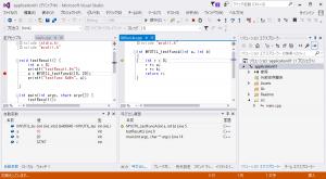 vs2015-target-linux-use-staticlib-2