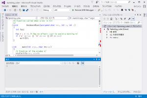vs_linux_2_1