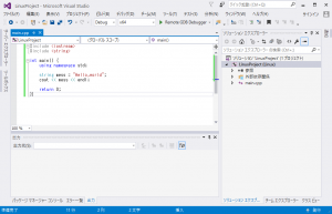 vs_linux_4
