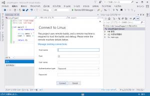 vs_linux_5