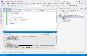 vs_linux_6