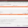 Lenovo Ideacentre Stick 300 に Ubuntu