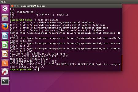 ubuntu-vulkan_apt-update