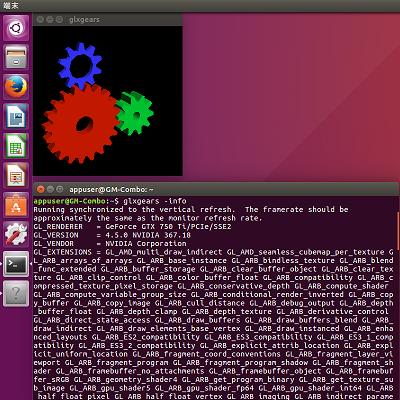 ubuntu-vulkan_glxgears