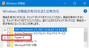 hyperv-enable