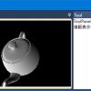 ドッキングウィンドウ on WPF での OpenGLView