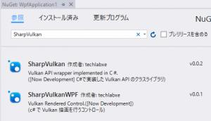 sharp_vulkan_setup_04