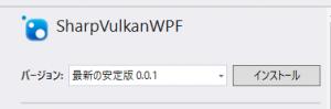 sharp_vulkan_setup_05