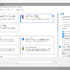 Visual Studio 2017 でオフラインインストール